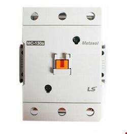 کنتاکتور LS مدل MC 130a بوبین 240-100 AC/DC